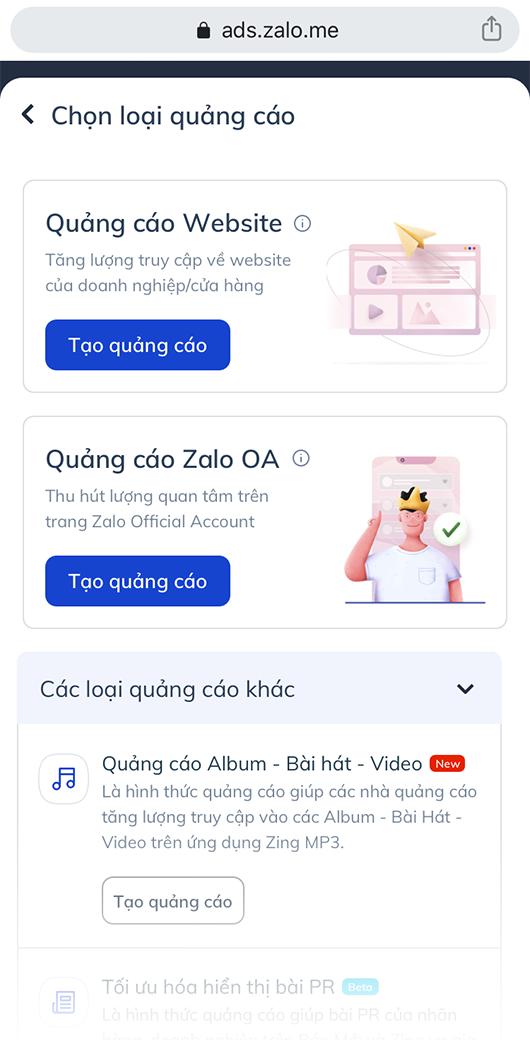 demo ads 1